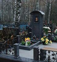 Гранитная мастерская это щелочь памятники на могилу цены екатеринбург щорса